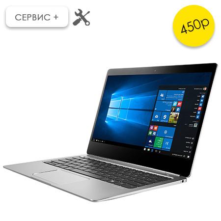 отремонтировать ноутбук в Самаре недорого
