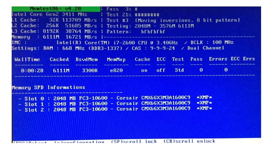 Тестирование оперативной памяти