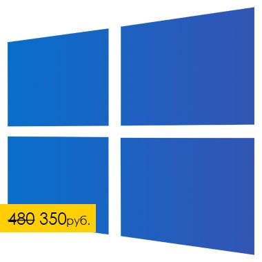 Установка Windows Цена в Самаре